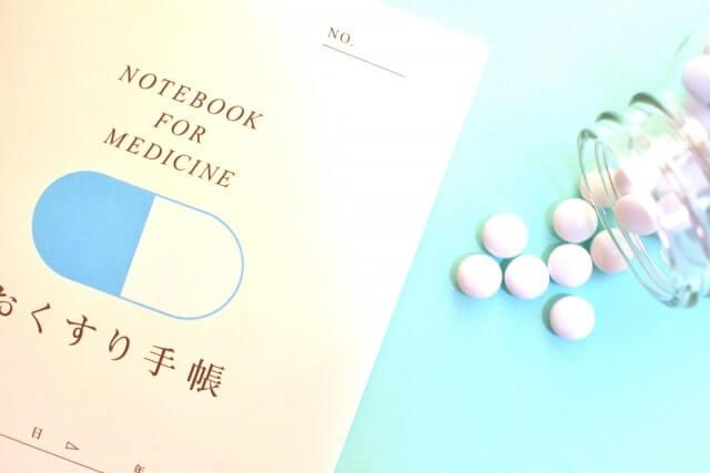 お薬手帳と錠剤