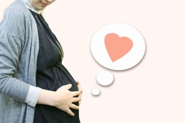 出産を心待ちにしている女性