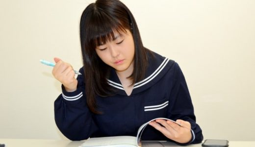 中学性に起こる肩こりの原因と対策は?若年層にも起こる肩こりの解消法