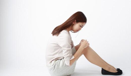 膝に水が溜まる… 対処法と原因を専門家が教えます。