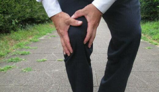 膝がカクッとなる  体の専門家が原因を解説します!